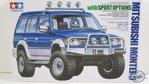 Mitsubishi Montero with Sport Options