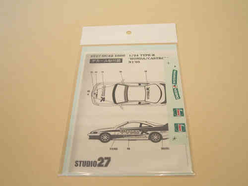 Castrol Honda Integra N1 '95 Decal
